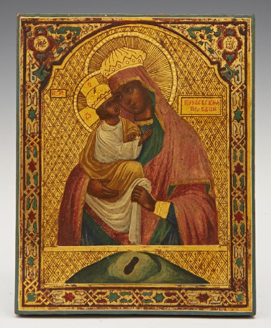 Russian Icon of the Virgin and Child, 19th c., gilt and