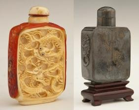 Chinese Carved Ivory Snuff Bottle, early 20th c., with