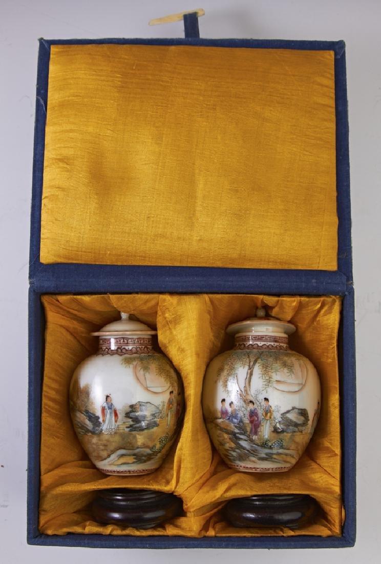 Pair of Diminutive Chinese Hand Painted Eggshell P