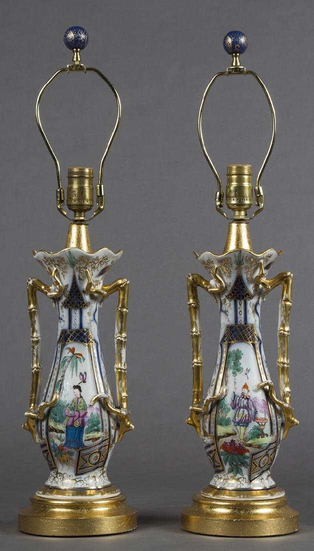 Rare Pair of Royal Crown Derby Imari Pattern Handled