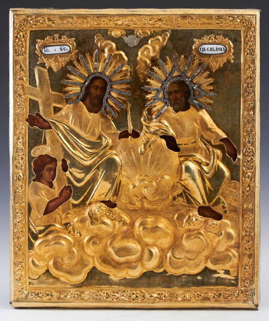 Russian Icon of the New Testament Trinity, Moscow,