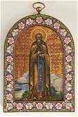Arched Russian Icon of Saint Sergei, in an enameled