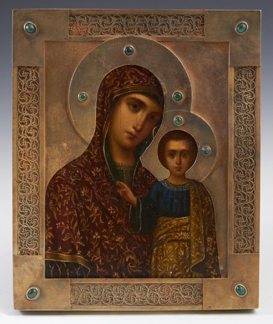 Russian Icon of the Virgin of Kazan, Moscow,