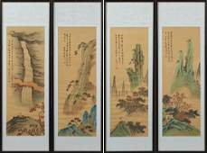Group of Four Chinese Landscape Scrolls, early