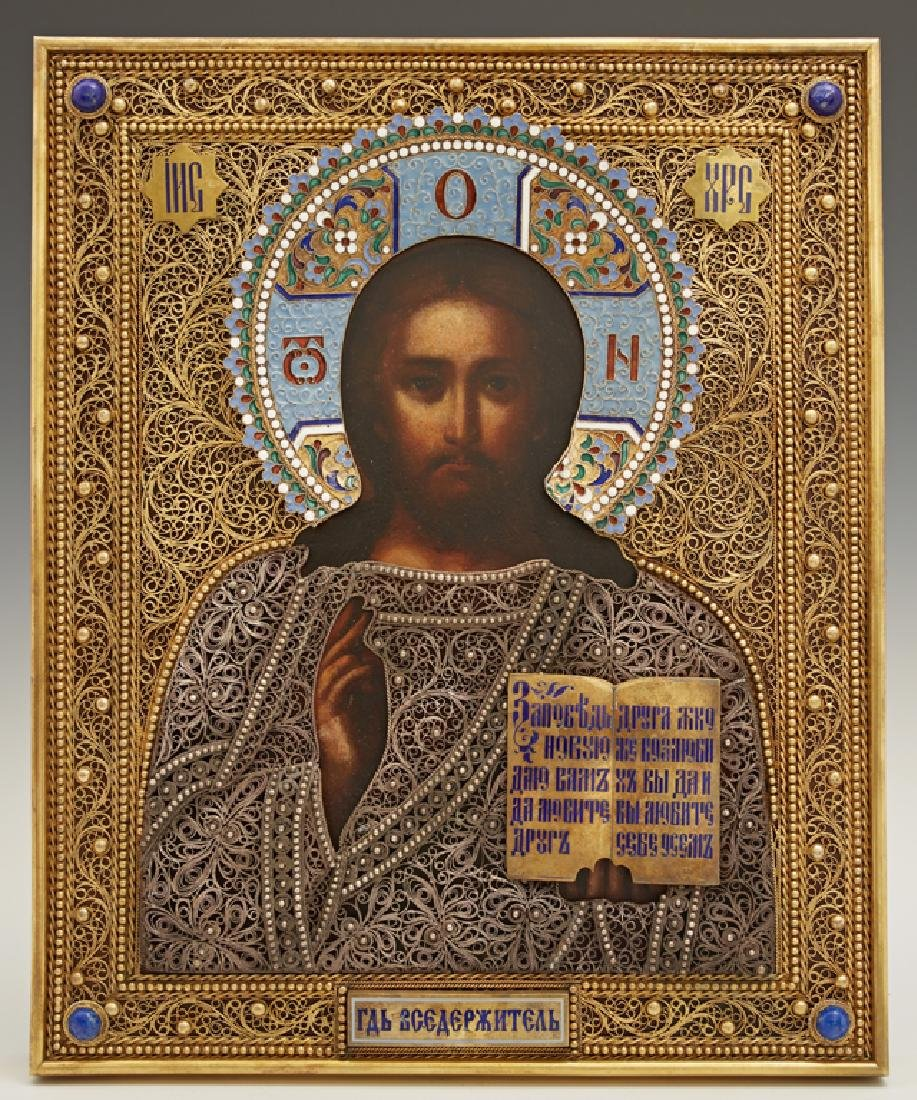 Russian Icon of Christ Pantocrator, 1893, Moscow, with