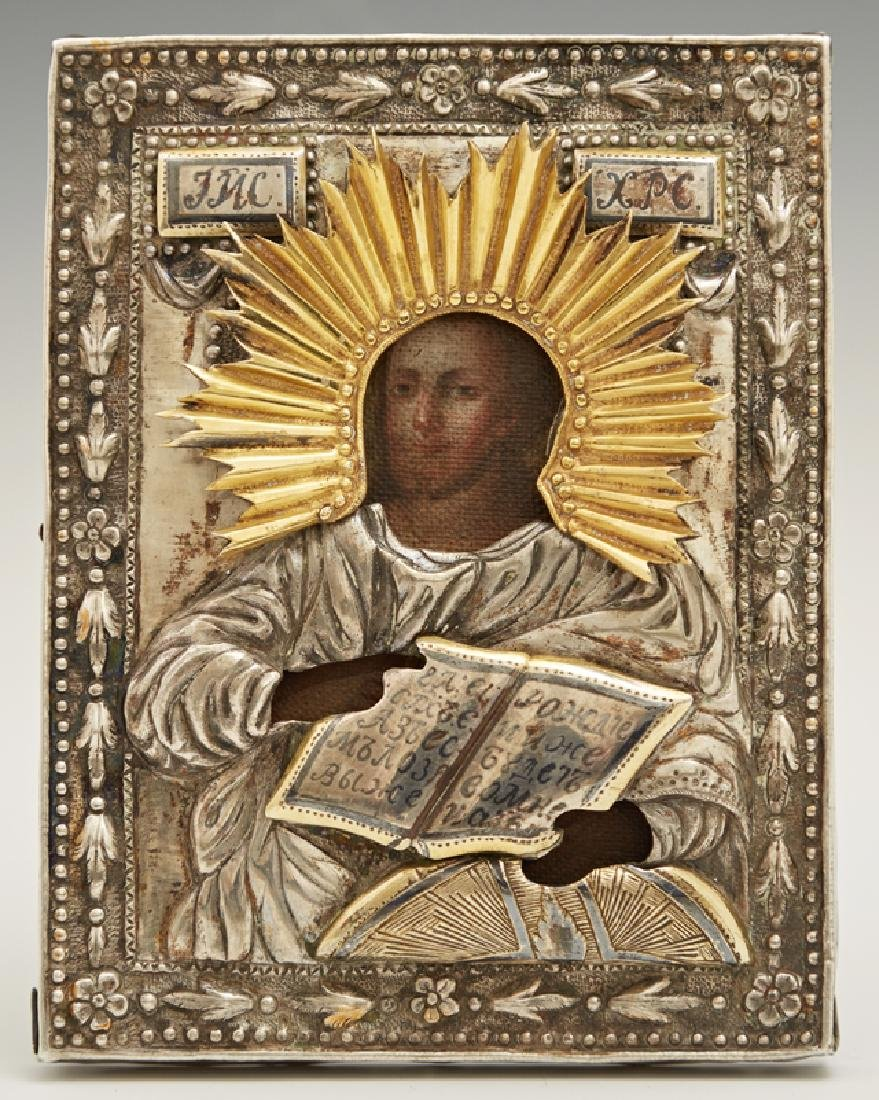 Russian Icon of Christ Holding the Bible, early 19th