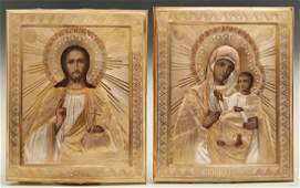 Pair of Russian Wedding Icons 1881 moscow  with gilt