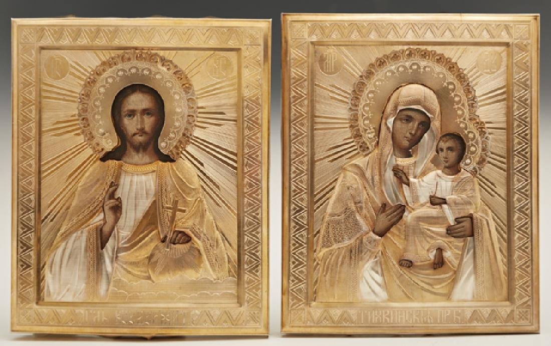 Pair of Russian Wedding Icons, 1881, moscow , with gilt