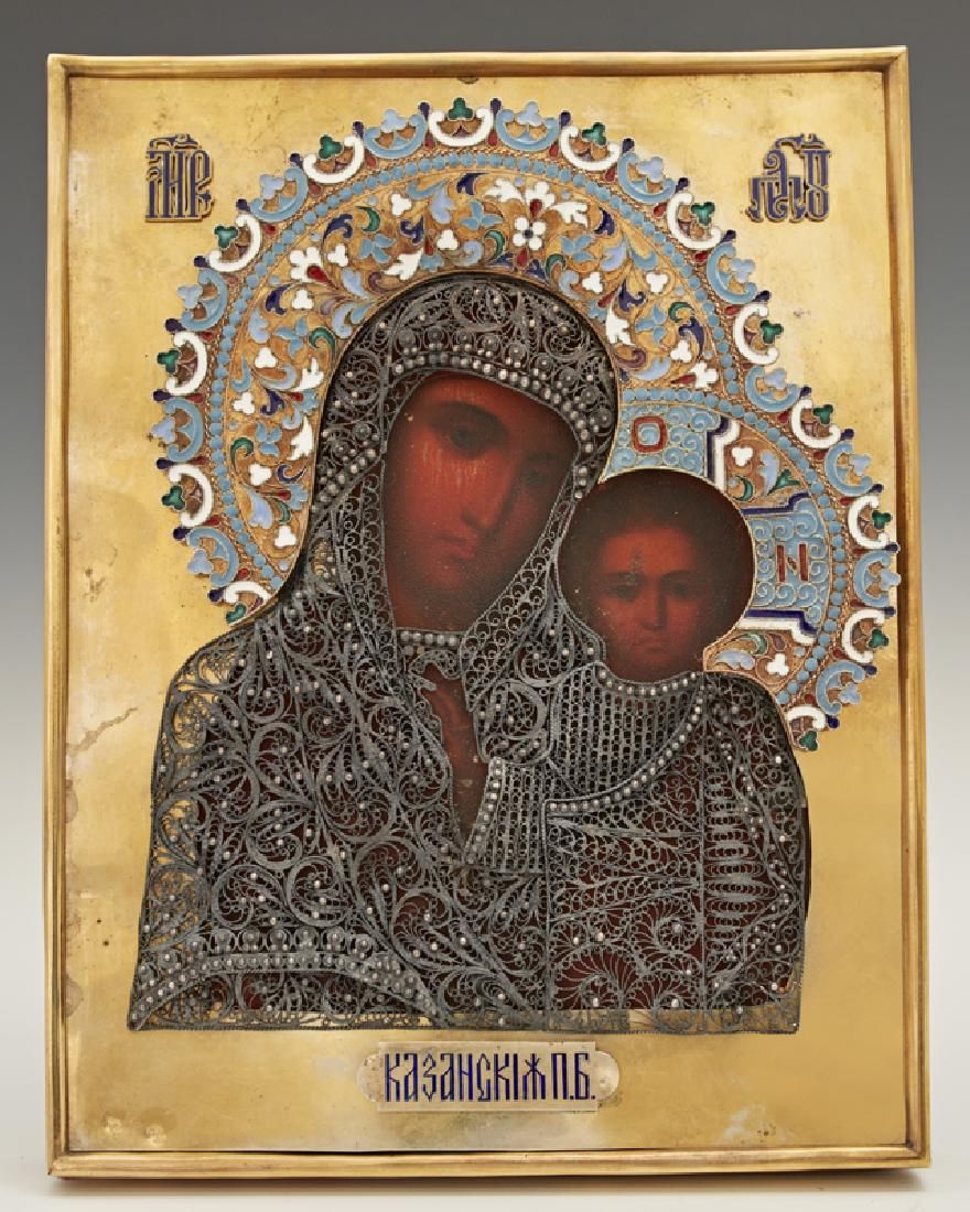 Russian Icon of the Virgin of Kazan, 1896-1908, Moscow,