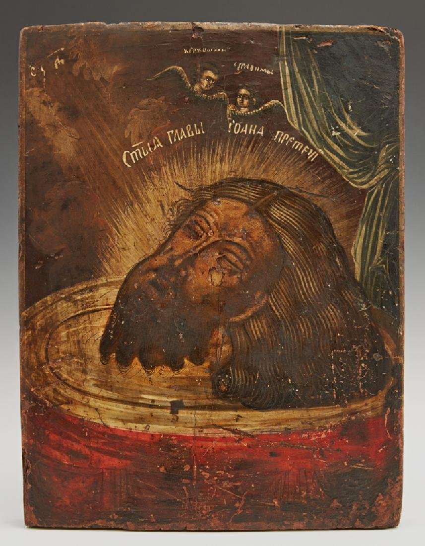 Russian Icon of the Head of John the Baptist, 19th c.,