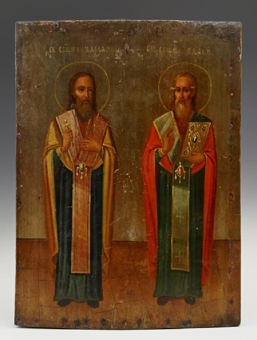 Russian Icon of St. John the Baptist and St. John the