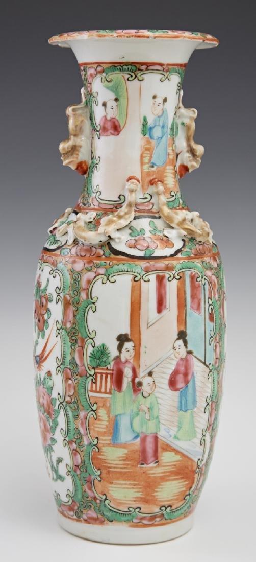Chinese Famille Rose Porcelain Baluster Vase, 19th c.,