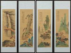 Group of Four Chinese Landscape Scrolls, early 20th c.,