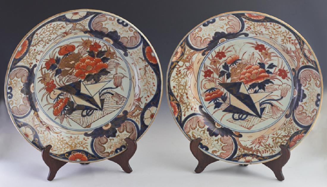 Pair of Large Imari Porcelain Chargers, late 19th c.,
