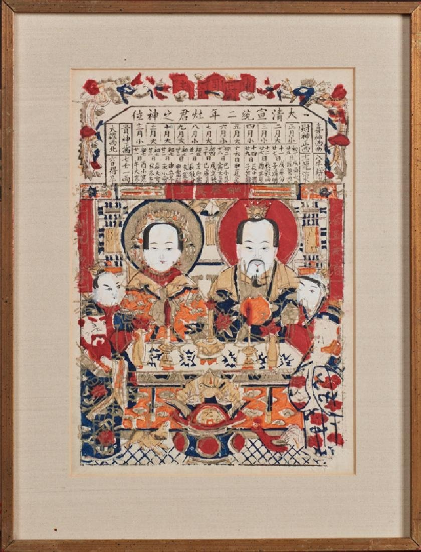 """Chinese School, """"The Family at the Table,"""" 19th c.,"""