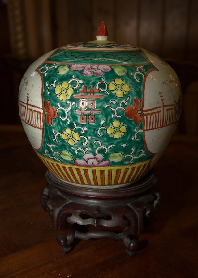 Pair of Chinese Baluster Porcelain Ginger Jars, 20th - 4