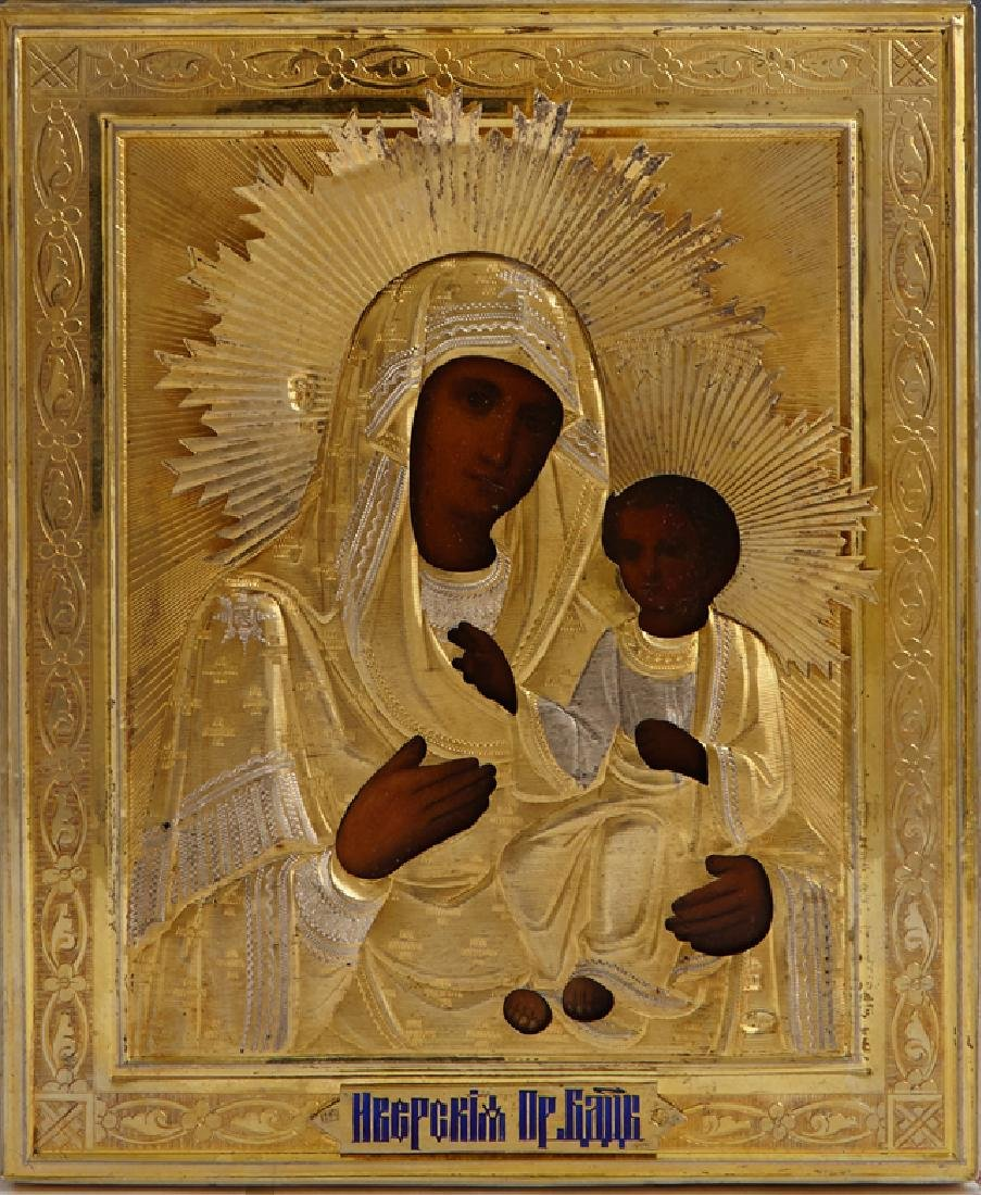 Russian Icon of the Virgin of Iverskaya, Moscow,