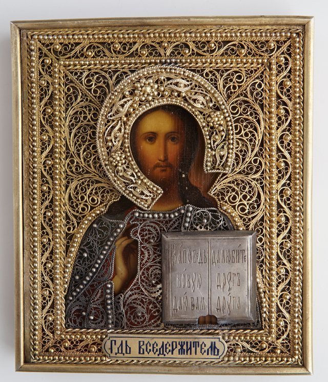 Russian Icon of Christ Pantocrator, Moscow, 1896-1908,
