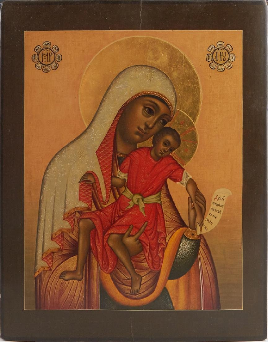 Russian Icon of the Virgin and Child, 20th c., egg