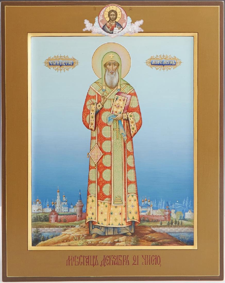 Russian Icon of Saint Peter, 20th c., egg tempera and