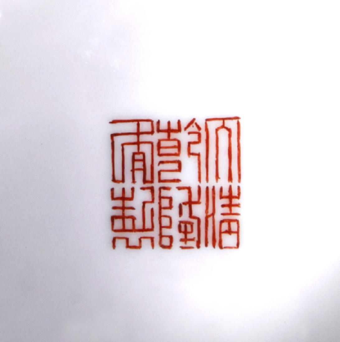 Chinese Porcelain Famille Rose Baluster Vase, 20th c., - 4