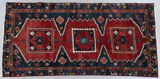 Kazak Carpet, 5' x 9' 6.