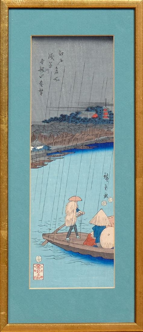 Group of Three Japanese Woodblock Prints, 20th c., - 2