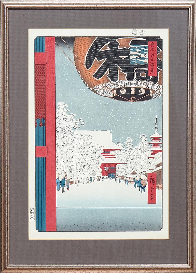 Group of Three Japanese Woodblock Prints, 20th c., - 6