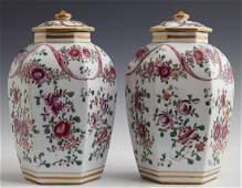 Pair of Samson Famille Rose Covered Ginger Jars, late