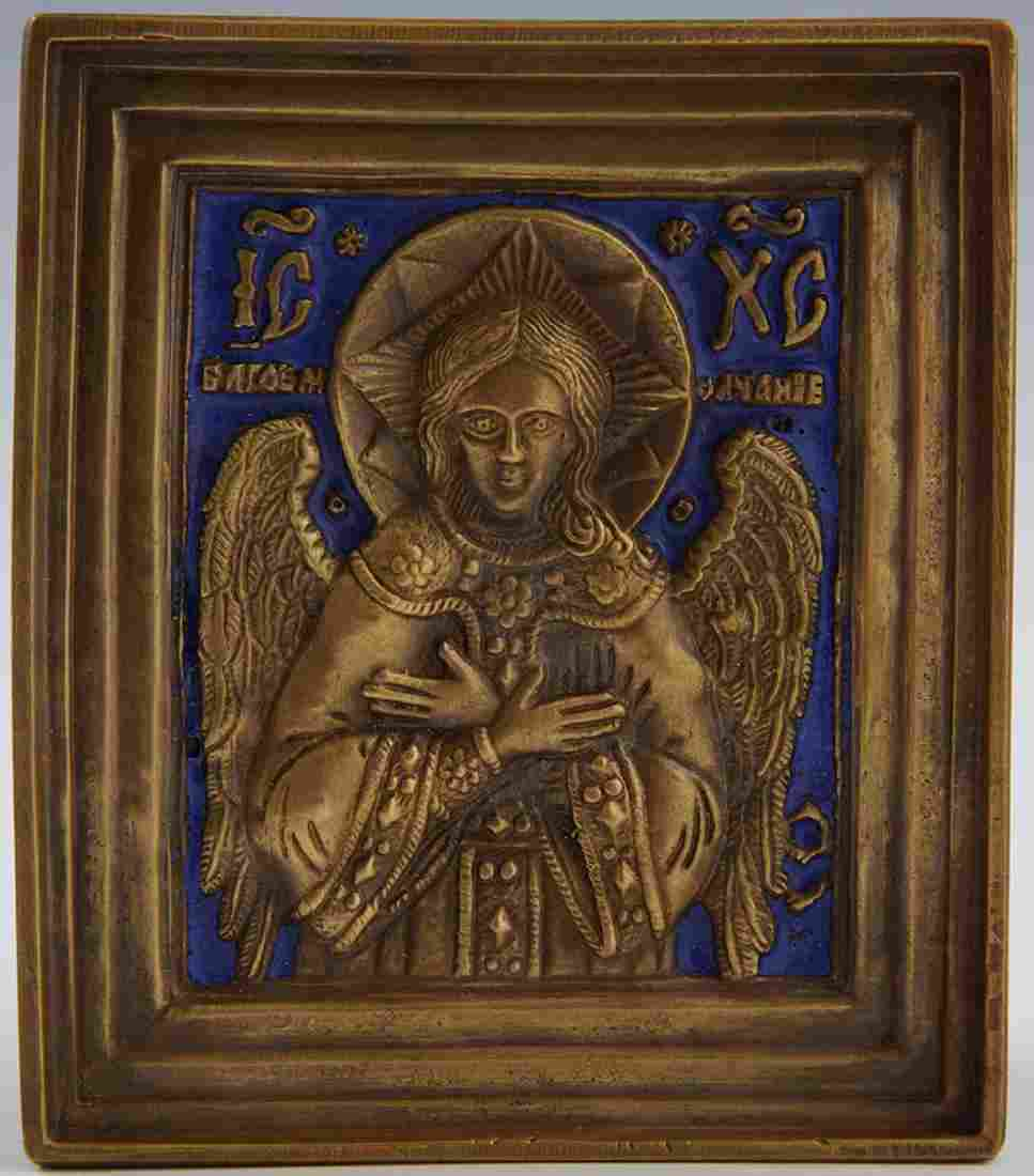 Russian Bronze and Enamel Travel Icon, 20th c., of the