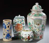 Group of Four Pieces of Chinese Porcelain, consisting