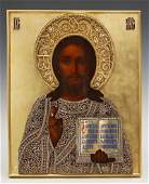 Russian Icon of Christ Pantocrator with silver filigree