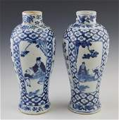 Pair of Chinese Blue and White Baluster Vases, early