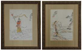 Chinese School Warrior on the Water and The Woman