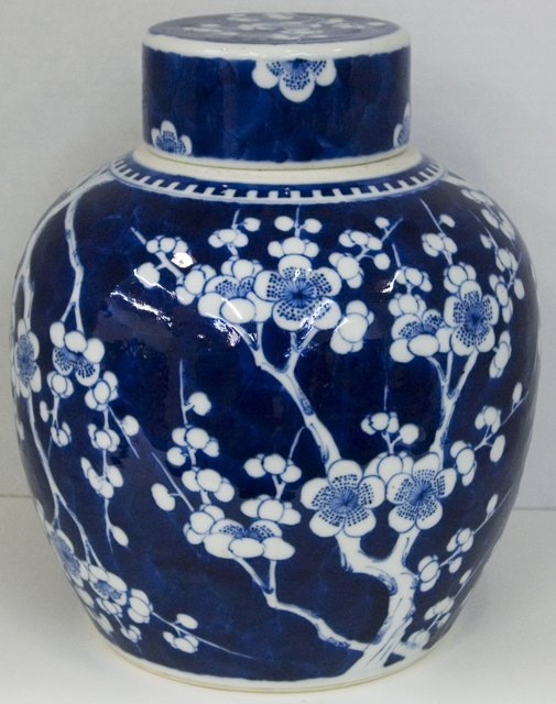 4: Japanese Imari Cobalt Blue Covered Ginger Jar, 19th