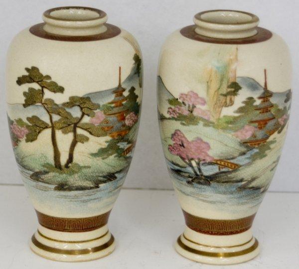 21: Pair of Japanese Satsuma Baluster Vases, c. 1900, w