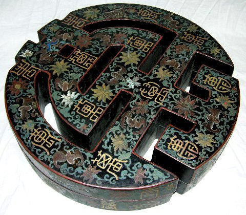 79: Oriental Black Lacquer Papier Mache Covered Box, 19