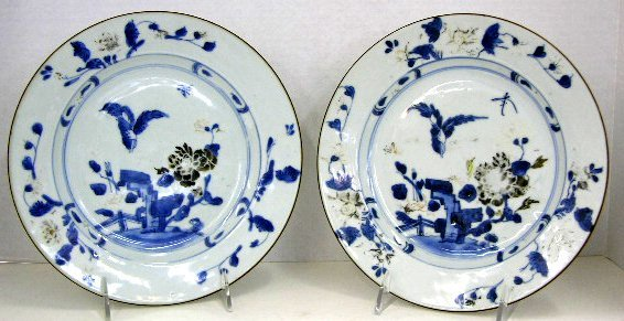535: Pair of Chinese Blue and White Plates, 18th c., fr