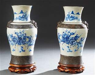 Pair of Chinese Glazed Blue and White Baluster Vases,