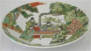 360: Large Japanese Porcelain Shallow Serving Bowl, 19t