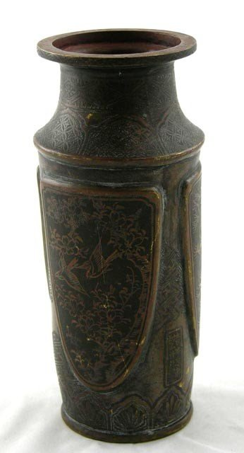 22:  Japanese Patinated Brass Vase, 19th c., wit