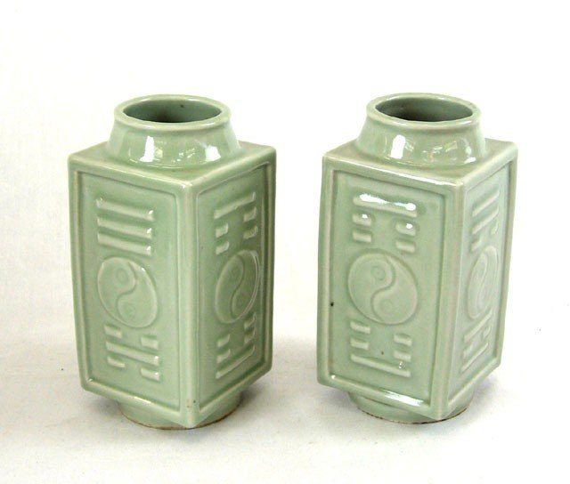 620: Pair of Chinese Lantern Form Vases, 20th c., the p