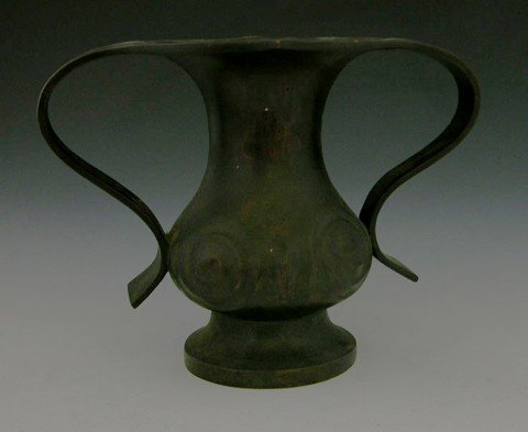 20: Japanese Bronze Two Handled Baluster Footed Vase, l