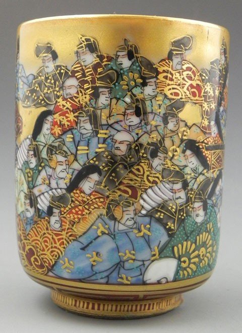 9: Japanese Porcelain Wine Cup, 19th c., with gilt and