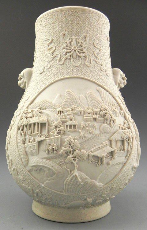 10: Chinese Matte White Carved Porcelain Vase, 18th c.,