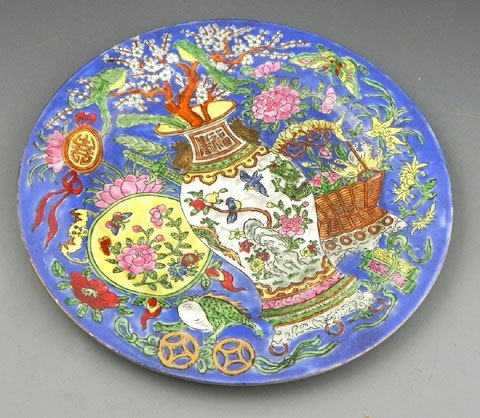 15: Oriental Porcelain Cabinet Plate, 20th c., with a r