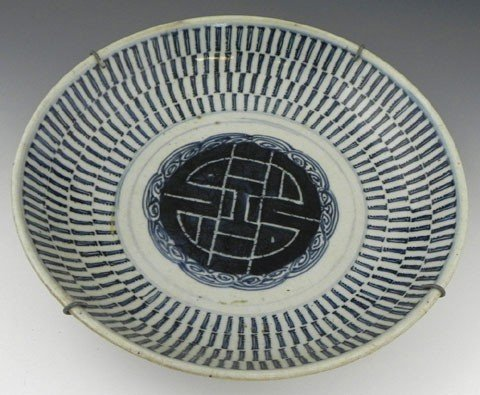 16: Chinese Blue and White Porcelain Bowl, 19th c., wit