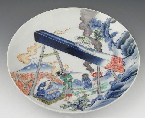 17: Japanese Porcelain Plate, 19th c., depicting carpen