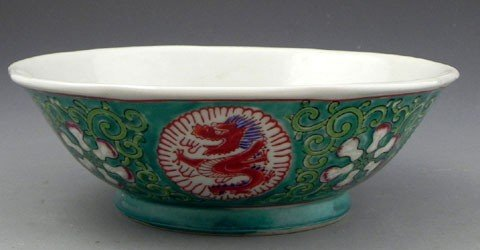 18: Chinese Fluted Porcelain Bowl, early 20th c., the s