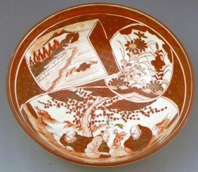 Oriental Porcelain Bowl, 19th C., In Orange And Gil